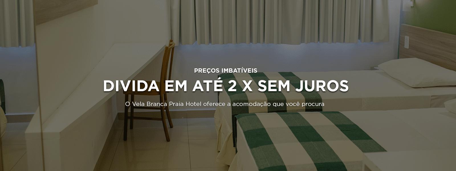 1---Hotel-em-Recife-AJUSTADO